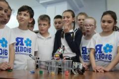 Симпозіум з робототехніки та 3D моделювання