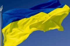 «День державного прапора!»